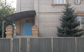 5-комнатный дом, 328 м², 11 сот., Сталеварова 11 — Радищева за 32 млн 〒 в Павлодаре