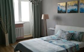 1-комнатная квартира, 50 м², 10/12 этаж посуточно, Сарыарка 11 — Кенесары за 9 000 〒 в Нур-Султане (Астана), Сарыарка р-н