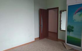 3-комнатная квартира, 77.3 м², 1/3 этаж, мкр Алгабас, Самал за 25 млн 〒 в Алматы, Алатауский р-н