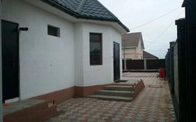 5-комнатный дом, 140 м², 6 сот., Комсомол за 25 млн 〒