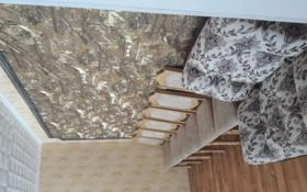 6-комнатный дом, 153 м², 5.7 сот., Мясокомбинат 69 за 16 млн 〒 в Уральске