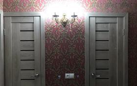 1-комнатная квартира, 34.6 м², 4/9 этаж, Проспект Назарбаева — Естая за 8.5 млн 〒 в Павлодаре