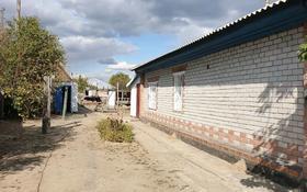 3-комнатный дом, 97.9 м², 10 сот., Бобровка за 12 млн 〒 в Семее