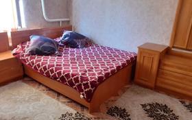 3-комнатный дом, 210 м², 4.5 сот., улица Жургенова за 8 млн 〒 в Таразе