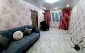 3-комнатная квартира, 70 м², 3/5 этаж, 6-й переулок Саттара Ерубаева 11 за 15.5 млн 〒 в Туркестане