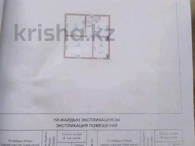 6-комнатный дом, 160 м², 5 сот., Жанаконыс за 17 млн 〒 в Актобе