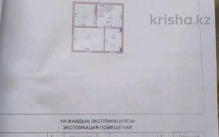 6-комнатный дом, 160 м², 5 сот., Жанаконыс за 19.9 млн 〒 в Актобе