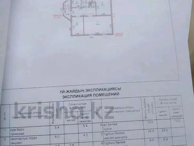 6-комнатный дом, 160 м², 5 сот., Жанаконыс за 17 млн 〒 в Актобе — фото 2