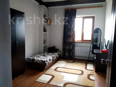 6-комнатный дом, 160 м², 5 сот., Жанаконыс за 17 млн 〒 в Актобе — фото 9