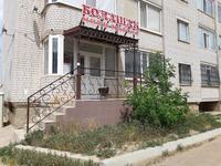 Магазин площадью 97 м²