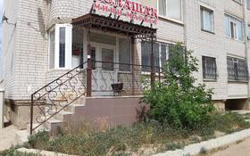 Магазин площадью 97 м², Бокенбай-батыра 129В за 15 млн 〒 в Актобе, Новый город