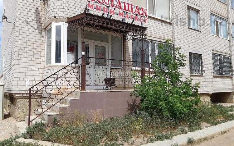 Магазин площадью 96.6 м², Бокенбай-батыра 129В за 15.3 млн 〒 в Актобе, Новый город