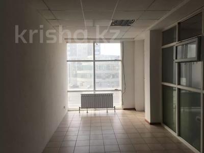 Офис площадью 18 м², Момышулы 17А за 2 000 〒 в Нур-Султане (Астана), Алматы р-н