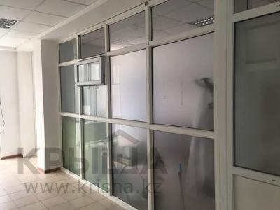 Офис площадью 18 м², Момышулы 17А за 2 000 〒 в Нур-Султане (Астана), Алматы р-н — фото 2