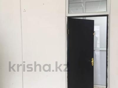 Офис площадью 18 м², Момышулы 17А за 2 000 〒 в Нур-Султане (Астана), Алматы р-н — фото 3