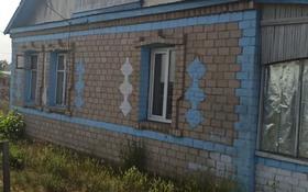 4-комнатный дом, 150 м², 17 сот., Южная 2 — Ашимбетова за 13 млн 〒 в Кенжеколе