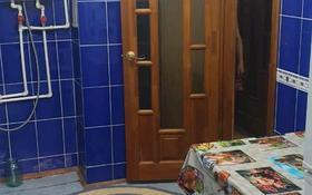 2-комнатная квартира, 50 м², 2/6 этаж, 8 Марта 28 за 7 млн 〒 в Актобе, Старый город