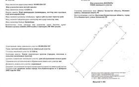 Участок 12 соток, Заводская 95 за 1 млн 〒 в Усть-Каменогорске
