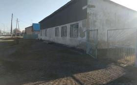 Участок 10 соток, улица Атыханова 5 за 5.8 млн 〒 в Кегене