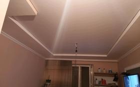 1-комнатная квартира, 18 м², 1/1 этаж, Жангозина 12 — Мира за 3.2 млн 〒 в Каскелене