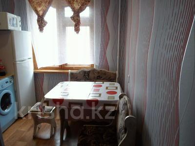 2-комнатная квартира, 50 м², 1/5 этаж посуточно, улица Ескалиева 186 за 12 000 〒 в Уральске — фото 6
