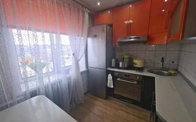 3-комнатная квартира, 52.3 м², 4/5 этаж, проспект Абая Кунанбаева 64 за 10.8 млн 〒 в Шахтинске