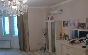 4-комнатная квартира, 120 м², 5/14 этаж, Сарайшык за 50 млн 〒 в Нур-Султане (Астана), Есиль р-н
