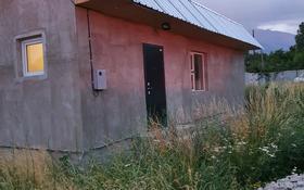 2-комнатный дом, 50 м², 8 сот., Сейфуллина 32 за 9.5 млн 〒 в Талгаре
