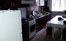 3-комнатная квартира, 100 м², 1/5 этаж помесячно, мкр Нурсат, Назаобеков за 200 000 〒 в Шымкенте, Каратауский р-н