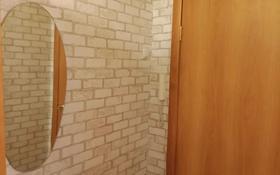 2-комнатная квартира, 50 м², 5/5 этаж, Васильковский за 11.5 млн 〒 в Кокшетау