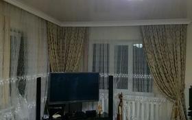 4-комнатный дом, 90 м², 10 сот., Балдаурен 12 — Речная за 16 млн 〒 в Каскелене