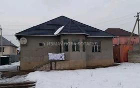 6-комнатный дом, 144 м², 8 сот., Арай 250 за 20 млн 〒 в Коксай (пути Ильича)