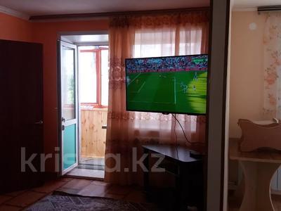 2-комнатная квартира, 45 м², 4/5 этаж посуточно, Горняков 68 — Ленина за 6 000 〒 в Костанайской обл.