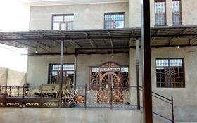 6-комнатный дом, 200 м², 8 сот., Мкр Мирас (Пахтакор) ул. Кеме калган. 678 за 42 млн 〒 в Шымкенте, Каратауский р-н