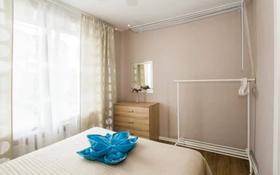 1-комнатная квартира, 50 м², 3/5 этаж посуточно, Батыс 1 338 за 13 000 〒 в Актобе