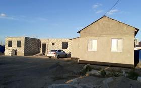 2-комнатный дом, 70 м², 8 сот., 12 за 10.5 млн 〒 в Еркинкале