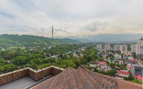Офис площадью 509 м², Достык 162 за 316 млн 〒 в Алматы, Медеуский р-н
