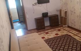 2-комнатная квартира, 56 м², 2/9 этаж посуточно, 26-й мкр 23 за 7 000 〒 в Актау, 26-й мкр
