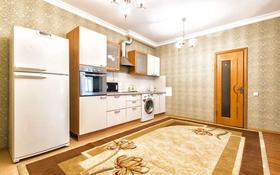 3-комнатная квартира, 100 м², 17/41 этаж, Достык за 39.4 млн 〒 в Нур-Султане (Астана)