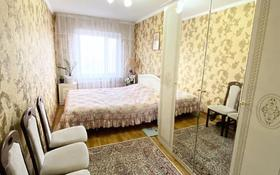 3-комнатная квартира, 59.7 м², 3/5 этаж, Байсеитовой 140 за 11.5 млн 〒 в