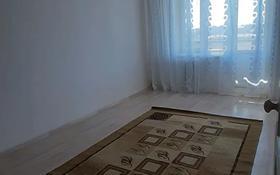 1-комнатная квартира, 47 м², 10/10 этаж помесячно, мкр Женис 7/1 — Мап за 70 000 〒 в Уральске, мкр Женис