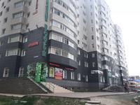 Офис площадью 90 м²