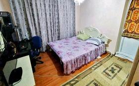 3-комнатная квартира, 90 м², 6/12 этаж, Н. Назарбаева — Ю. Гагарина за 26 млн 〒 в Талдыкоргане