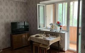 2-комнатная квартира, 50 м², 2/4 этаж, Толе би за 12 млн 〒 в Каскелене