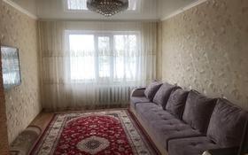3-комнатная квартира, 65.5 м², 1/6 этаж, Боровской 74 за 16 млн 〒 в Кокшетау