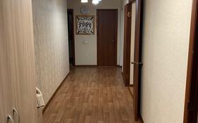 3-комнатная квартира, 90 м², 2/16 этаж, мкр Юго-Восток 60 — Шахтеров 60 за 34 млн 〒 в Караганде, Казыбек би р-н