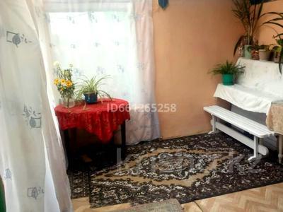 5-комнатный дом, 103 м², 10 сот., Жамбыла — Молдагалиева за 10 млн 〒 в Семее — фото 14