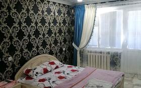 1-комнатная квартира, 31 м², 4/5 этаж посуточно, Айтеке би 26 — Усербаева за 10 000 〒 в
