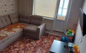 2-комнатная квартира, 51 м², 9/9 этаж, 5-й микрорайон 10 за 8 млн 〒 в Риддере