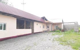 Сельскохозяйственная база с жилыми зонами за 43 млн 〒 в Биринши Мамыр
